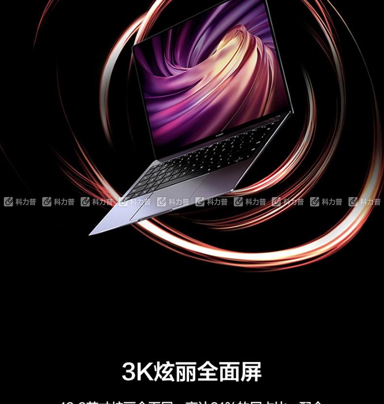 华为 HUAWEI 笔记本电脑 MateBook X Pro 2019款 13.9英寸全面屏 i7 8G 512G MX250 3K触控 灰