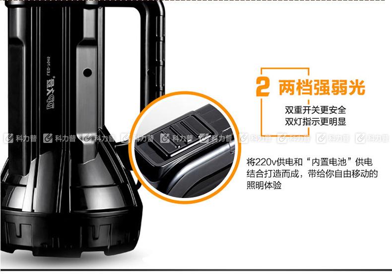 久量大功率充电探照灯 led-.