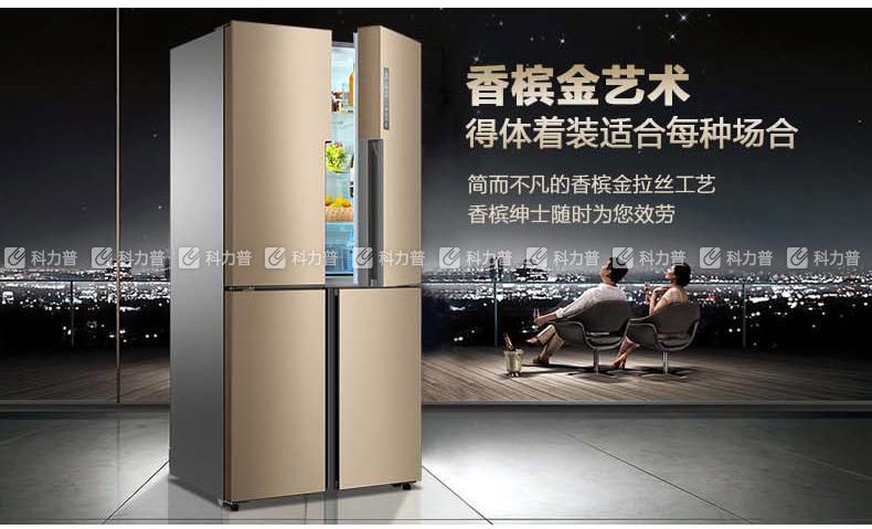 海尔haier 电冰箱 bc.