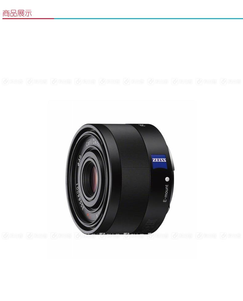 索尼sony 微单镜头fe35mm f2.8za