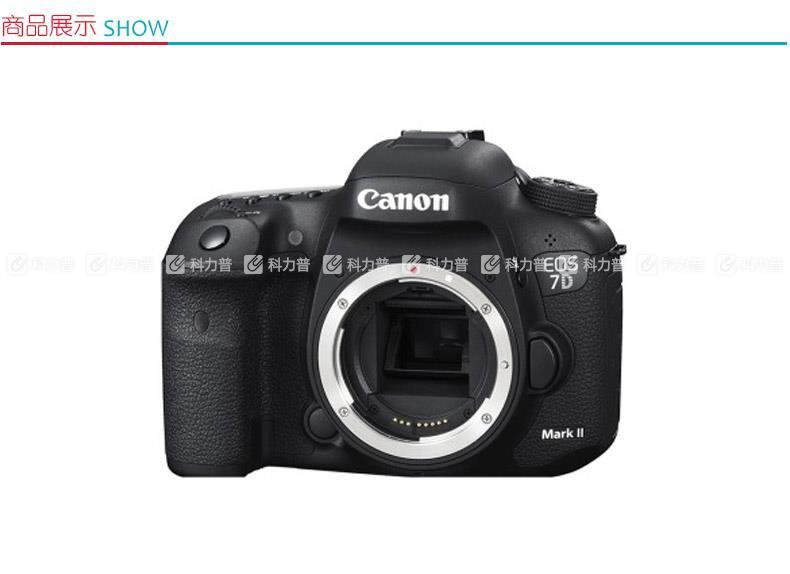 佳能 Canon 单反数码相机机身EOS 7D Mark II