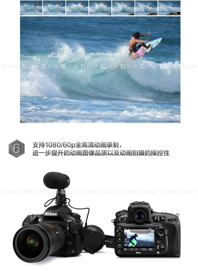 尼康 Nikon 单反数码相机机身D810
