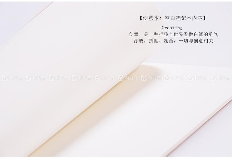 集客 压尺衬衫 HAPY000600 (深黑)