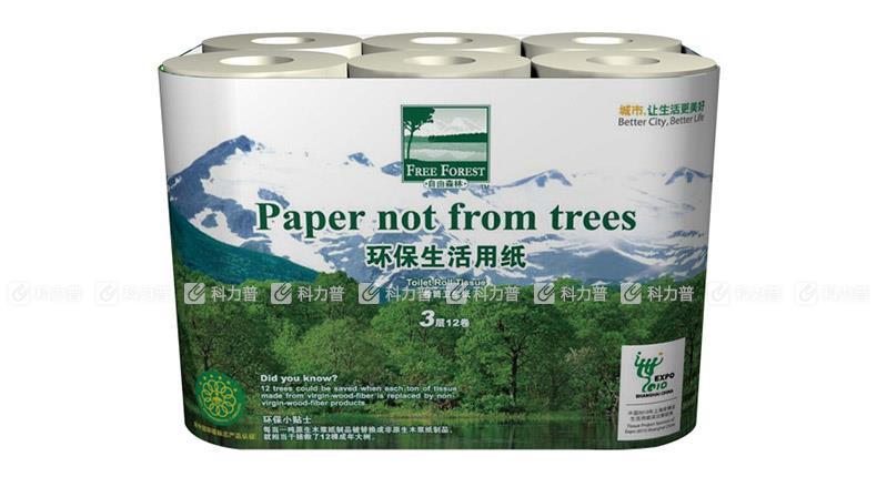 洁云 自由森林卷筒卫生纸 112902 三层 260段 12卷/提