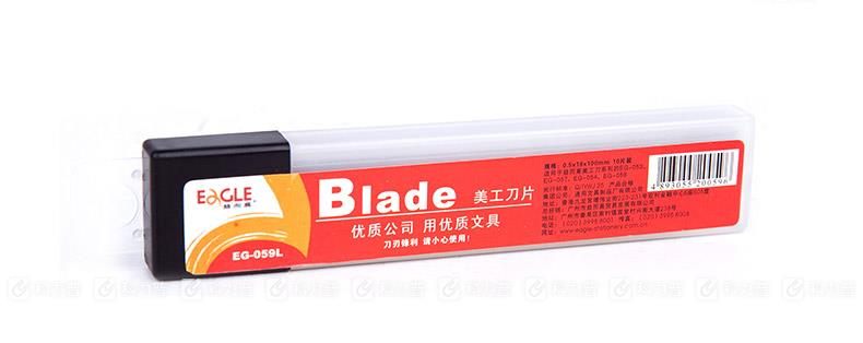 益而高 Eagle 大号美工刀刀片 EG-059L(10片/盒)