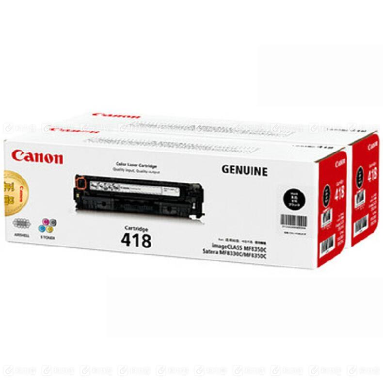 佳能 Canon 双包装硒鼓 Cartridge  418VP BK (黑色)
