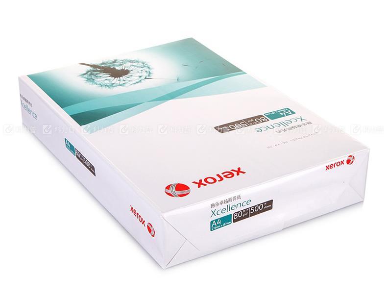 富士施樂 business卓越商務復印紙 A4 80g 500張/包 5包/箱