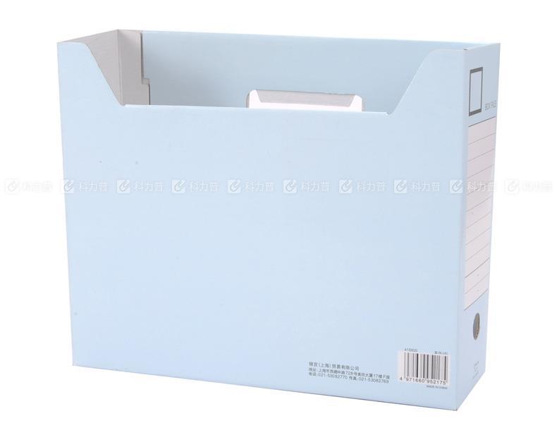 紙制文件盒 NO.4133GS 藍