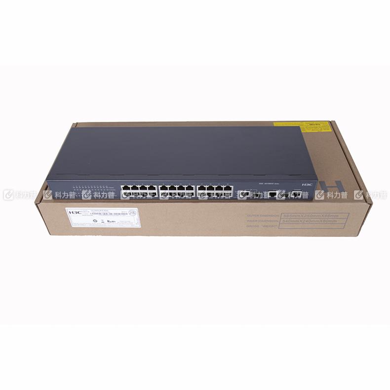 华三 H3C 以太网交换机 S3100V2-26TP-WiNet