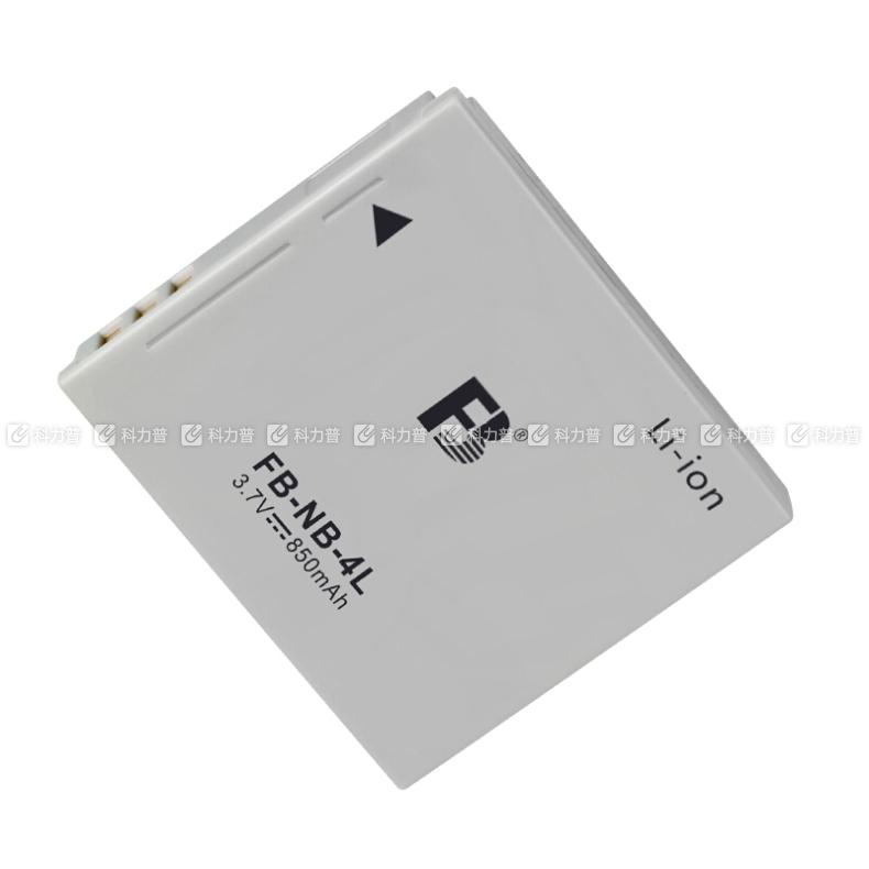 沣标fb 相机电池 充电器 (适用700d)