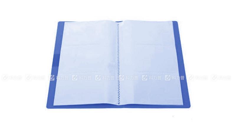 锦宫 名片册 120张 蓝 高190×横宽110×背宽16mm