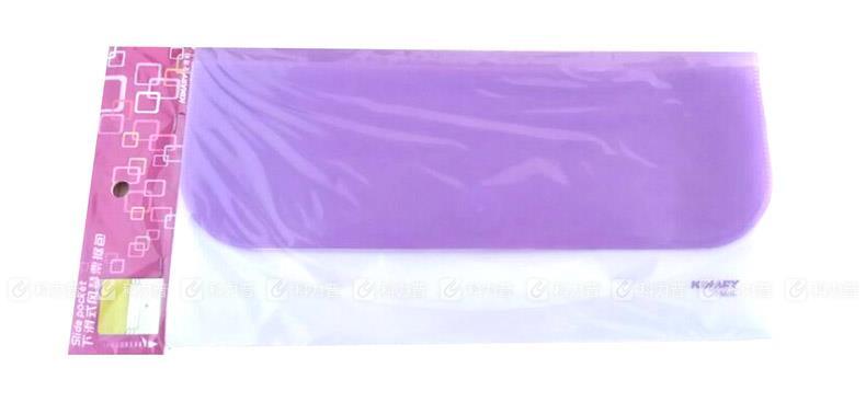 金得利 彩色風琴包 紫 長140×寬260×背寬5mm