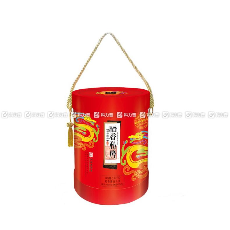 稻香村 臻品粽子禮盒 2040g 內含8品 6盒/箱