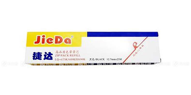 捷達 JieDa 色帶芯 680KⅡ/690K (黑色)