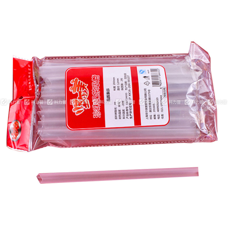 坚尔美 Jem 奶茶尖吸管12*200MM 20支/包