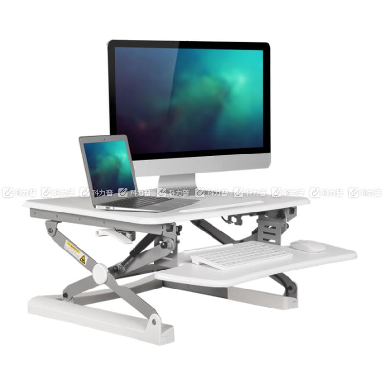 乐歌 站立办公升降台式电脑桌 折叠移动增高坐站办公桌笔记本桌工作台 气弹簧升降 M1S (黑色) DC