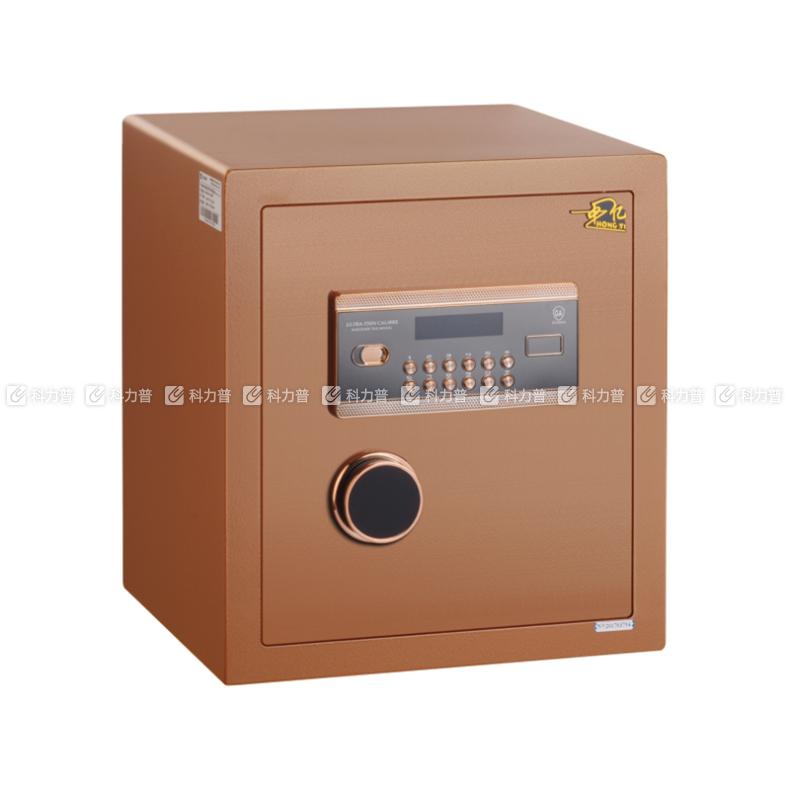 中亿 福瑞 电子锁高级保管箱 BGX-5/D1-45FR H450*W375*D335mm 江浙沪含运,其他地区运费另询。