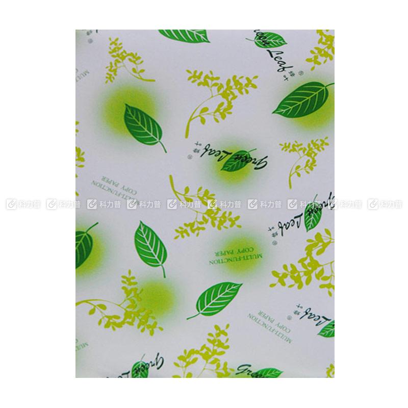 绿叶 彩色复印纸 A5 80g (黄色) 20包/箱