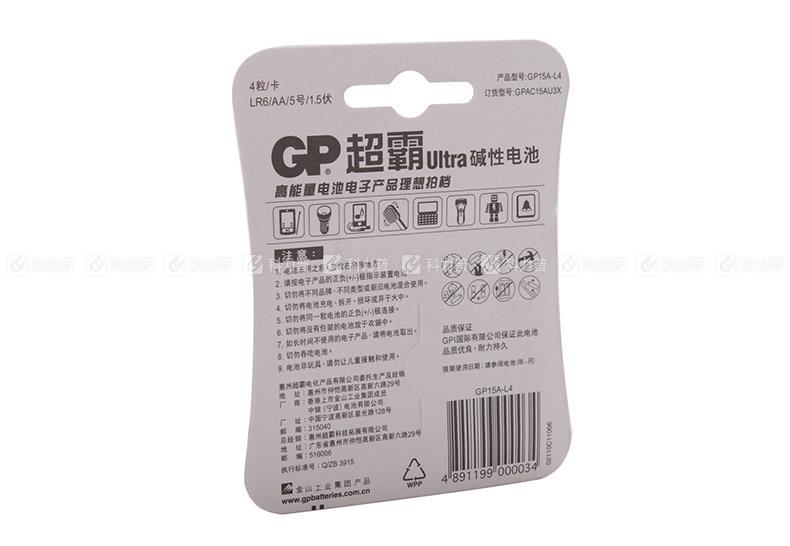 GP超霸 碱性电池 5号 4节