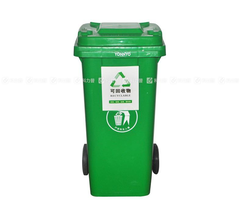可移动式分类垃圾桶