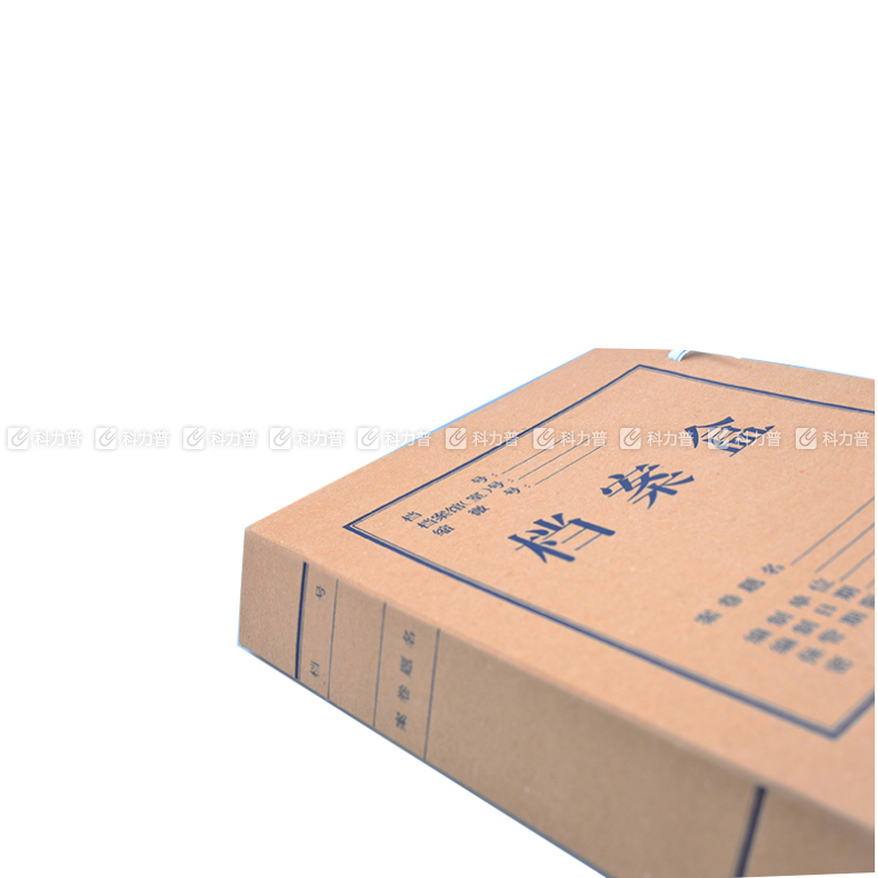 国产 牛皮纸档案盒 A4 60mm