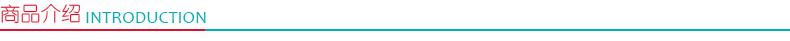 立德 Shuter 文移架 S901L 单格 (水绿)
