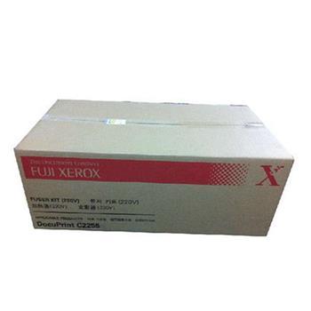 富士施乐 FUJI XEROX 定影器220V EL300708 适用于A3彩色激光打印机 C2255
