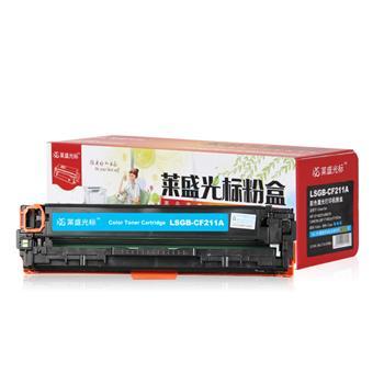 莱盛光标 Laser 硒鼓 LSGB-CF211A (HP-CF211A) (青色) (新老包装更换中)