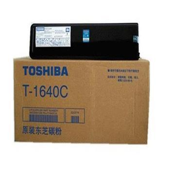 东芝 TOSHIBA 碳粉 PS-ZT1640C (黑色) (政采专用)