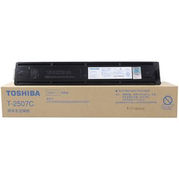 东芝 TOSHIBA 碳粉 PS-ZT2507C (黑色)