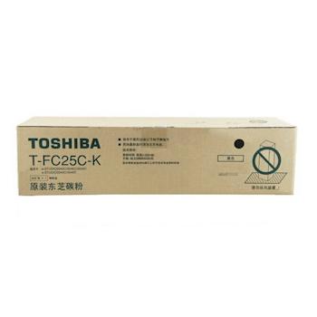 东芝 TOSHIBA 碳粉 PS-ZTFC25CK (黑色)