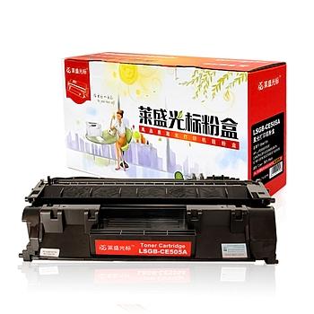 莱盛光标 Laser 硒鼓 LSGB-CE505A (HP-CE505A) (黑色) (新老包装更换中)