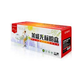 莱盛光标 Laser 硒鼓 LSGB-CAN-FX9 (佳能CRG-FX9) (黑色) (新老包装更换中)