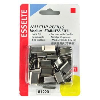 易达 Esselte 推夹器补充夹 81220 (银色) 50个/卡 10卡/盒