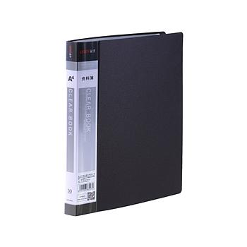 远生 Usign 资料册 US-30A A4 30页 (黑色) 25个/箱