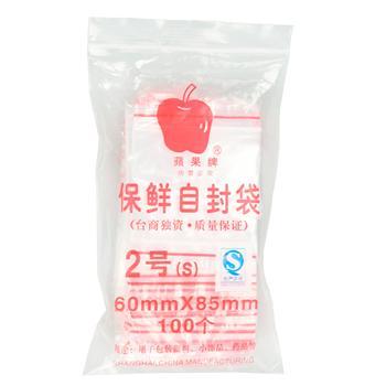 苹果 Apple 自封袋 2# 60*85mm (透明) 100个/包