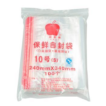 苹果 Apple 自封袋 10# 240*340mm (透明) 100个/包