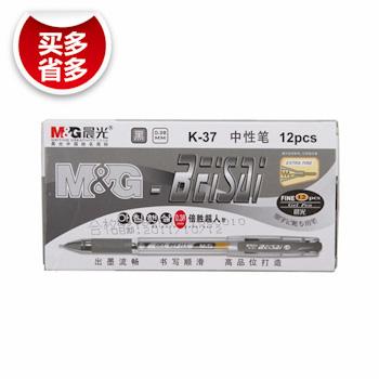 晨光 M&G 中性笔 K37 0.38mm (黑色) 12支/盒 (替芯:MG6100)(大包装)