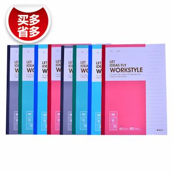 晨光 M&G 无线装订本 APYJS411 A5 (红色、蓝色、绿色、灰色) 60页/本 10本/封 (大包装)(颜色随机)