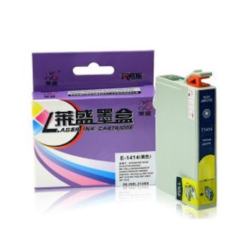 莱盛 Laser 墨盒 802XL (HP-802BK) (黑色) (新老包装更换中)