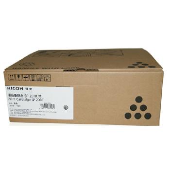 理光 RICOH 一体式墨粉盒 SP 200C (黑色)