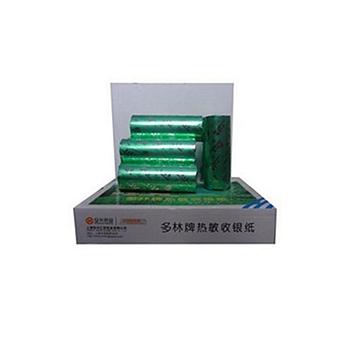 多林 DL Duolin 热敏收银纸 宽幅80mm*外径80mm 2卷/筒 24筒/箱