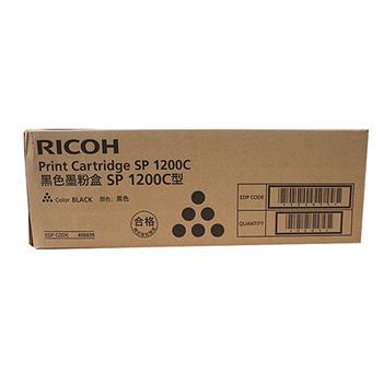 理光 RICOH 大容量墨粉 SP 1200C 2.6K (黑色) 适用于Aficio SP1200/1200S/1200SF/1200SU