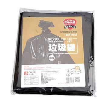 科力普 COLIPU 加厚型垃圾袋 90cm*100cm (黑色) 10只/包 50包/箱