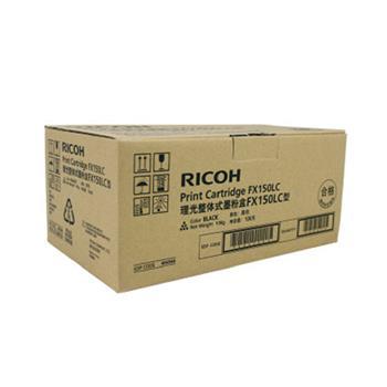 理光 RICOH 复印机整体式墨粉盒 FX150LC (黑色)