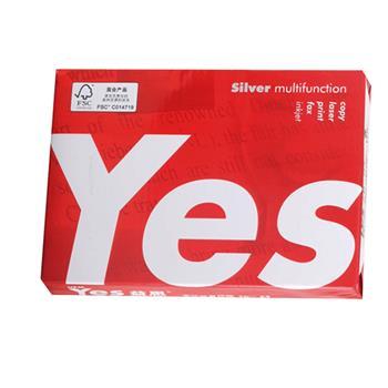 益思 YES 高白多功能复印纸 A3 80g 500张/包 5包/箱