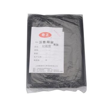 奇正 垃圾袋 120cm*140cm (黑色) 20只/包 10包/箱