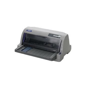 爱普生 EPSON 80列平推票据针式打印机 LQ-80KFⅡ (24针 最大打印厚度:0.53mm)