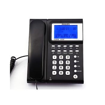 飞利浦 PHILIPS 电话机 CORD222 (深海蓝) 来电显示