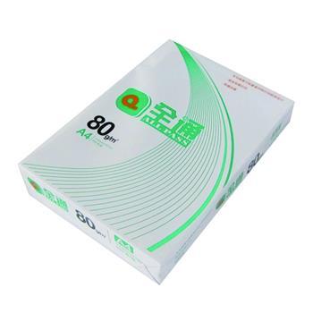 全通 纯白 复印纸 A4 80g 500张/包 5包/箱